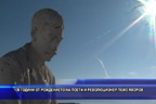 139 години от рождението на поета и революционер Пейо Яворов