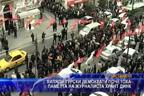 Хиляди турски демократи почетоха паметта на журналиста Хрант Динк