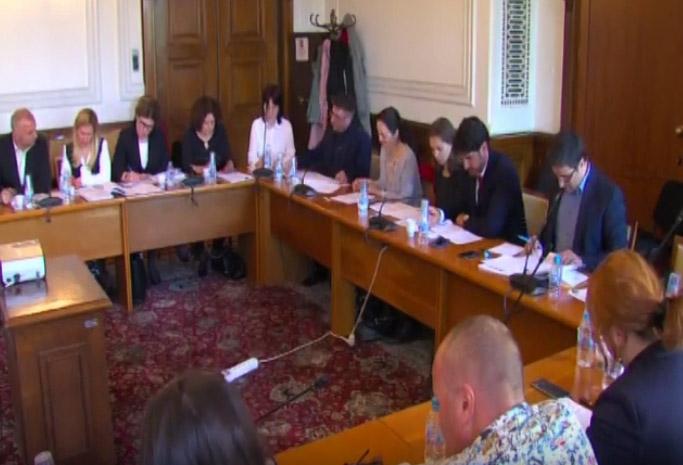 Работна група за обсъждане на промени в ЗАПСП