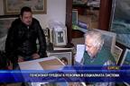 Пенсионер предлага реформа в социалната система
