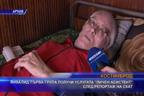 """Инвалид първа група получи услугата """"Личен асистент"""" след репортаж на СКАТ"""