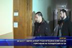 До шест години затвор грози футболни хулигани за поругаване на полицията