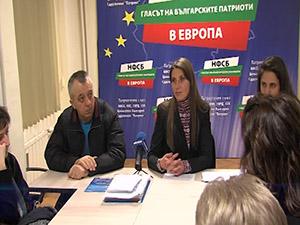 """Отчетно изборно събрание на НФСБ за район """"Сухата река"""""""