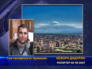 България трябва да задълбочи сътрудничеството си с Армения