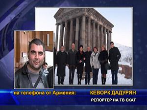 Президентът на Нагорни Карабах прие партийната делегация на НФСБ