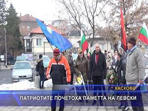 Патриотите почетоха паметта на Левски