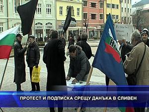 Протест и подписка срещу данъка в Сливен