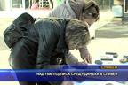 Над 1500 подписа срещу данъка в Сливен