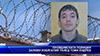 Пловдивската полиция залови избягалия убиец Тома Ендрев
