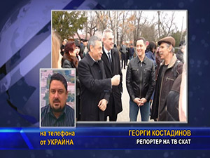 3 март сред българската бесарабска общност