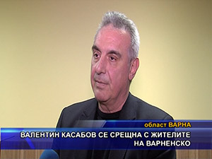 Валентин Касабов се срещна с жителите на Варненско