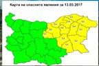 Карта на опасните явления за 13.03.2017