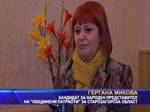 Кириловци гласуваха доверие на патриотите