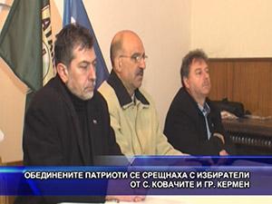 Обединените патриоти се срещнаха с избиратели от с. Ковачите и гр. Кермен
