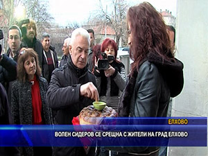 Волен Сидеров се срещна с жители на град Елхово