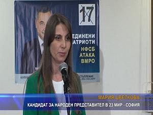 """Мария Цветкова се срещна с жители на район """"Витоша"""""""