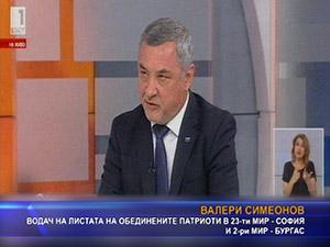 Сименов: В 44-то народно събрание ще предложим още промени в изборния кодекс