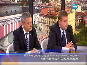 Сименов: Съдебната реформа започна благодарение на патриотите
