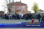 Протест заради училище