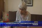 История за жена на 90г. отдала живота си на учителската професия  (разширен)