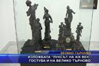 Донапд Туск: ЕС има готовност да помогне на България при засилен миграционен натиск