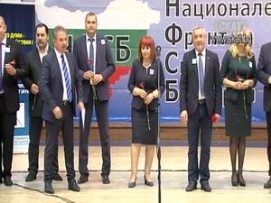 """Закриване на предизборната кампания на коалиция """"Патриоти за Валери и Симеонов"""""""