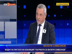 Симеонов: Ще се изправя срещу лобитата в Европа така, както се изправих срещу хазартния бизнес у нас