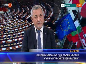 Валери Симеонов: да бъдем честни към българските избиратели