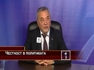 Валери Симеонов: Честност в политиката