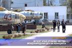 Музеят край Крумово чества международния ден на авиацията