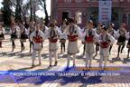 """Фолклорен празник """"Лазарица"""" в град Елин Пелин"""