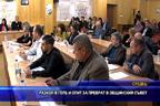 Разкол в ГЕРБ и опит за преврат в общинския съвет