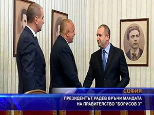 """Президентът Радев връчи мандата на правителство """"Борисов 3"""""""