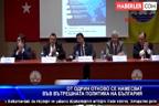 От Одрин отново се намесват във вътрешната политика на България