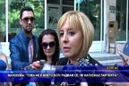 Манолова: Това не е моето БСП! Радвам се, че напуснах партията!