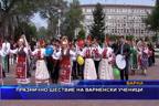 Празнично шествие на варненски ученици