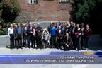 Почитаме паметта на трагично загиналите българи в Босилеград