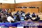 Общинският съвет подкрепи концесията за летището