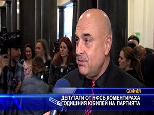 Депутати от НФСБ коментираха годишния юбилей на партията