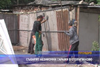 Събарят незаконни гаражи в Столипиново