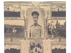 Набират се средства за паметник на полковник Дрангов в парка на военна академия