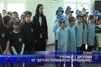 """Ученици с дипломи от """"Детско полицейско управление"""""""