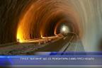 "Тунел ""Витиня"" ще се ремонтира само през нощта"