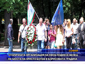 НФСБ поднесе венец на бюста на Христо Ботев в Борисовата градина