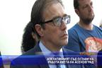 Апелативният съд остави на работа кмета на Асеновград