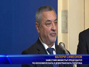 Кабинетът одобри увеличението на минималната пенсия