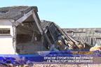 Опасни строителни материали се транспортират незаконно
