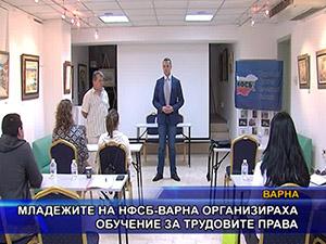 Младежите на НФСБ - Варна организираха обучение за трудовите права