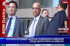 Турската опозиция започна национална кампания срещу диктатурата на Ердоган