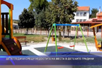 Детeгледачи срещу недостига на места в детските градини